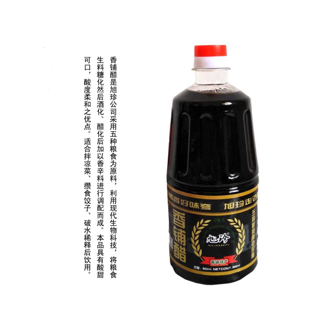 阜阳bobapp下载食品官方网站正